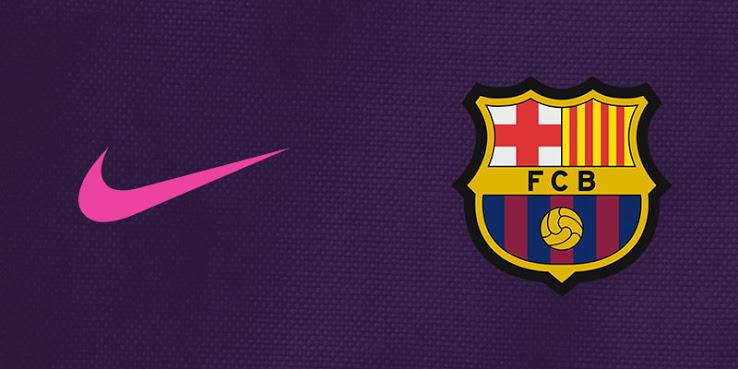 Camiseta del Barcelona para la temporada 2016 - 2017