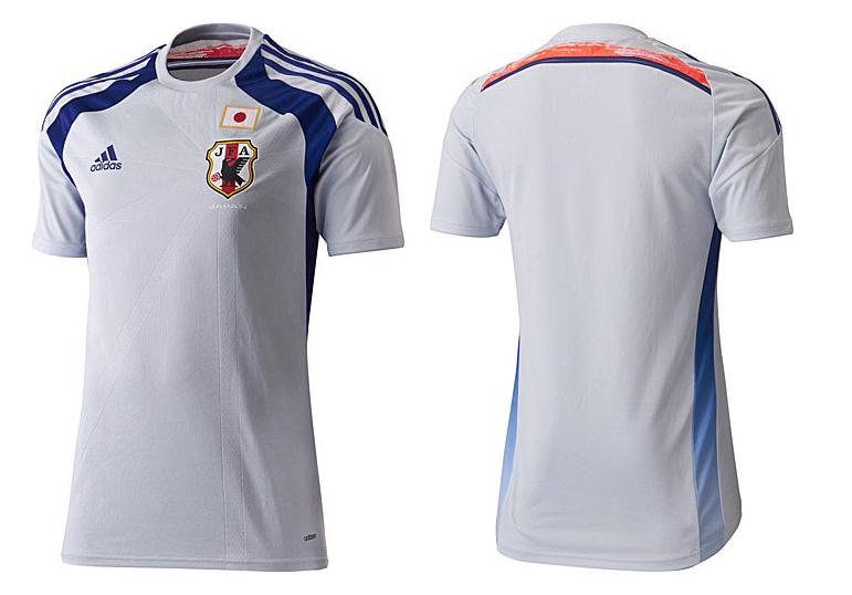 Camiseta de portero de Japón Mundial Brasil 2014