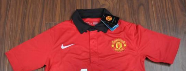 Manchester United first kit 2013-2014