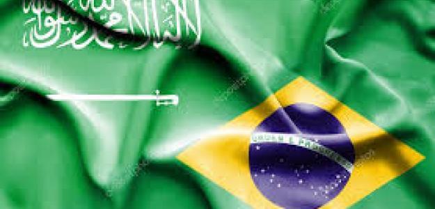 Arabia Saudí-Brasil