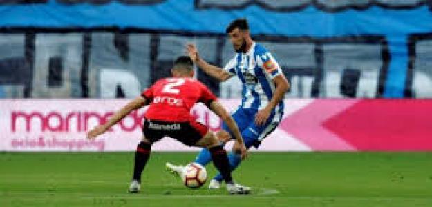 Deportivo y Mallorca se juegan el ascenso a Primera.