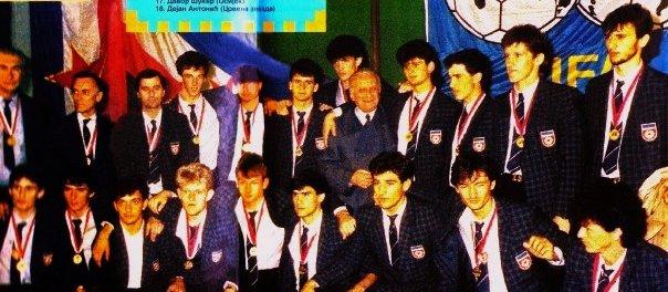 Selección de Yugoslavia de 1987 Mundial Sub' 20